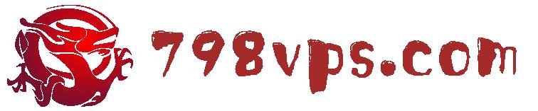 798VPS-VPS教程,VPS推荐,VPS评测