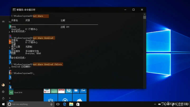 CMD生疏了?教你10招酷酷的Windows命令行指令