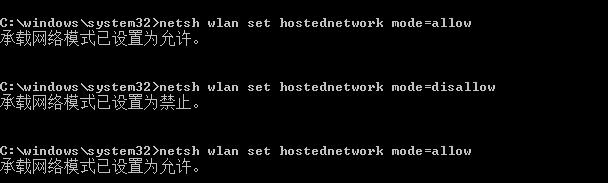 设置承载网络模式.png